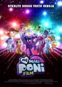 film MOJ MALI PONI 2D (sinh.) (My Little Pony: The Movie)