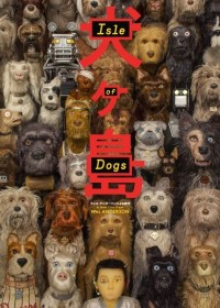 film OSTRVO PASA (ISLE OF DOGS)