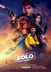 film SOLO: STAR WARS PRIČA  2D  (Solo: A Star Wars Story)