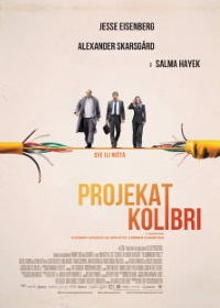 film PROJEKAT KOLIBRI (The Hummingbird Project)