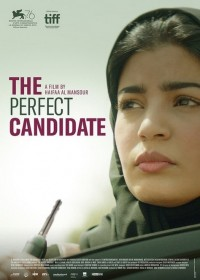film IDEALNI KANDIDAT (THE PERFECT CANDIDATE)